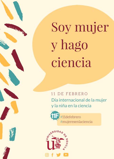 Cartel 11 F en la Universidad de Sevilla